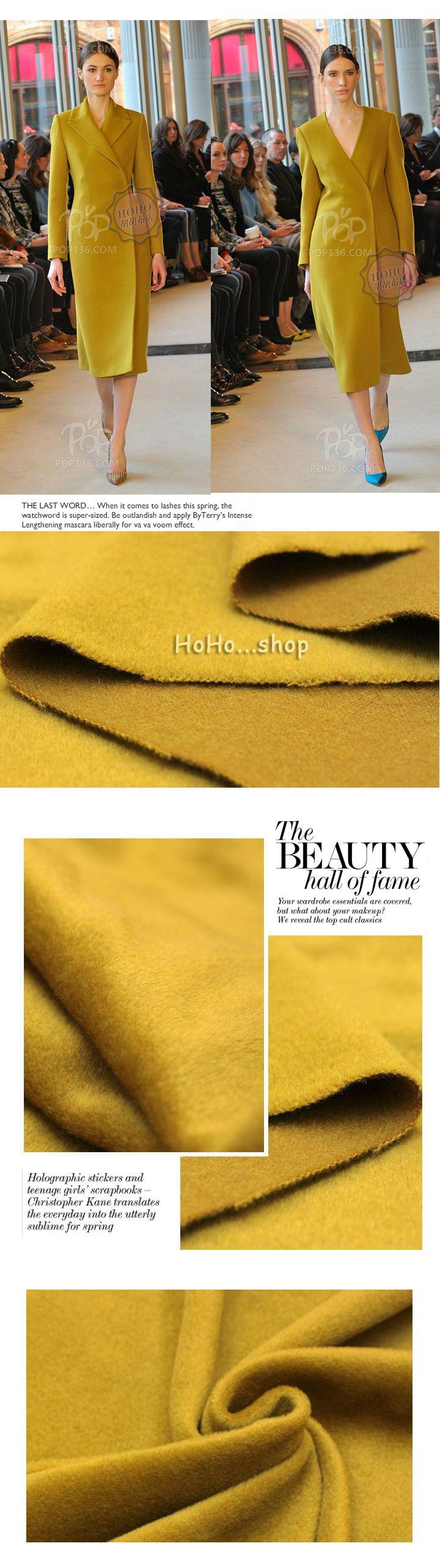 Hoo драпировка / ткань ткань / вода рябь гладкие волосы кашемир / кашемировые имбирь / / 136 юаней / м 150см - глобальной станции Taobao