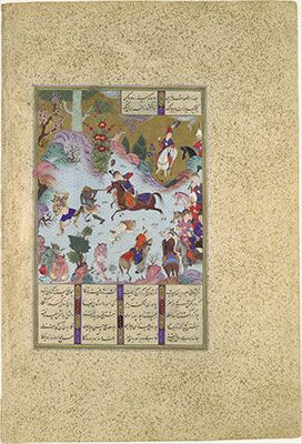 #190. The Court of Gayumars, folio from Shah Tahmasp's Shahnama. Sultan Muhammad. c. 1522-1525 CE. Ink, opaque watercolor and gold on paper.