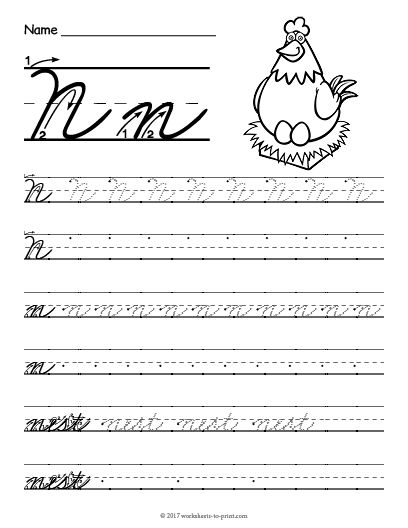 Free Printable Cursive N Worksheet