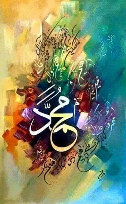 Chinese Calligraphy Wallpaper Hd Muhammad Rasool Allah Prophet Muhammad Pbuh محمد رسول