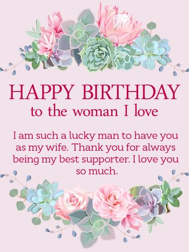 To the Woman I Love - Happy Birthday Wishes Card for Wife: This lovely birthday card for your loving wife will put her in the mood for a memorable celebration! The gorgeous flowers will let her know how sweet you think she is. Let your wonderful wife know how lucky you are to have her as your wife with this gorgeous birthday card.