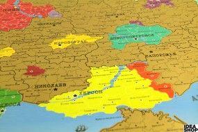 Скретч-карта Украины – фото