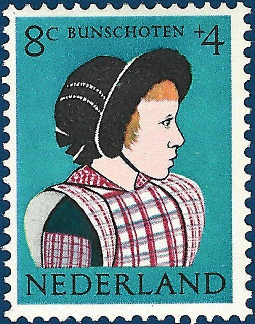 Traditional Costumes : Postage Stamps Holland 1960