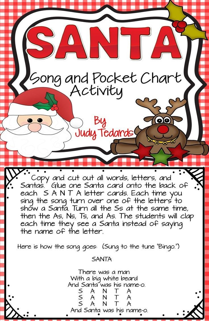 """A fun Christmas song and pocket chart activity to use with your young students. The song is sung to the tune of """"BINGO."""" I have included all words and pictures you'll need. Just print, cut out, and paste the Santas to the back of the letter cards. I have also included a page with the song for your students. They will cut out 15 little Santas that can be placed over the letter cards as they practice reading and singing the Santa song."""