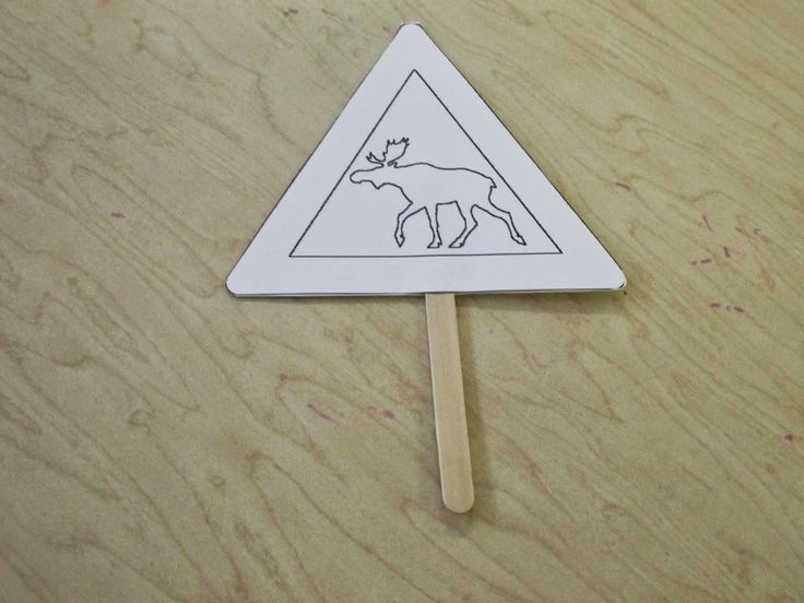 Moose Crossing Sign | Less Commonly Taught