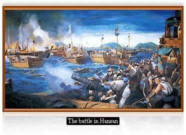 One of Yi Soon Shin's famous battles: The Battle in Hansan