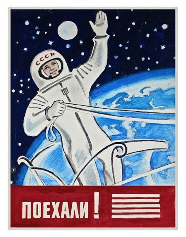 нас бухгалтер, открытки плакаты о космосе этот день можно