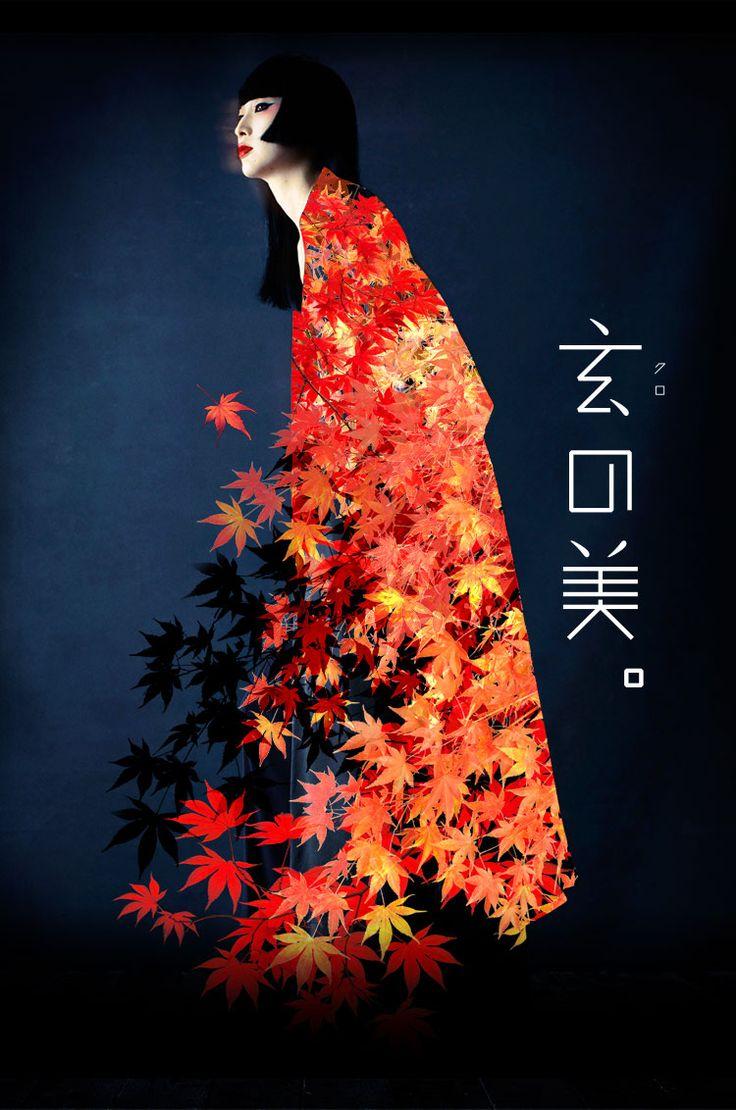 Japan Sense - Ichiro Maruo (Nippon Design Center) #Graphic Design Poster