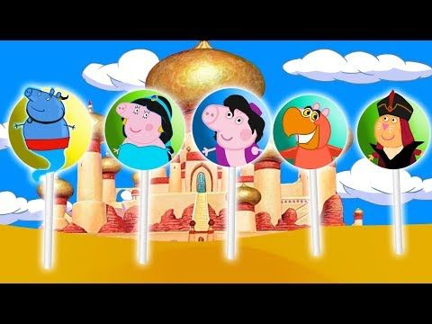 #Peppa Pig #Aladdin #Finger Family #Lollipop | #Nursery Rhymes Lyrics - RoRo Fun Channel Youtube  #Masha   #bear   #Peppa   #Peppapig   #Cry   #GardenKids   #PJ  Masks  #Catboy   #Gekko   #Owlette   #Lollipops  #MashaAndTheBear  Make sure you SUBSCRIBE Now For More Videos Updates:  https://goo.gl/tqfFEb Have Fun with made  by RoRo Fun Chanel. More    HOT CLIP: Masha And The Bear with PJ Masks Catboy Gekko Owlette Cries When Given An Injection  https://www.youtube.com/watch?v=KVEK6Qtqo9M…
