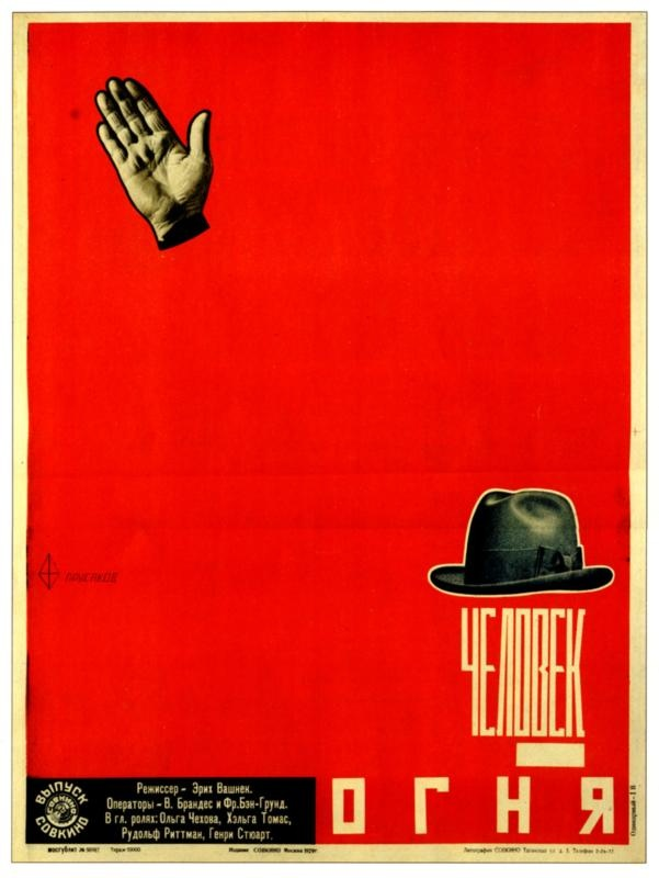 The Fire's Man - Alexander Rodchenko