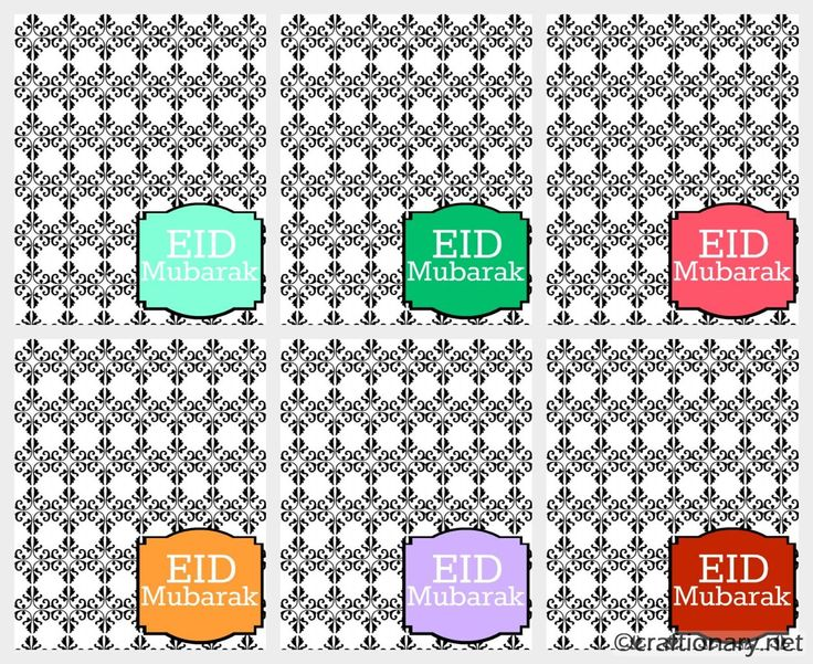 Eid greeting cards free printables