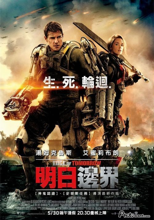 Edge of Tomorrow 2014 full Movie HD Free Download DVDrip | Download  Free Movie | Stream Edge of Tomorrow Full Movie Download free | Edge of Tomorrow Full Online Movie HD | Watch Free Full Movies Online HD  | Edge of Tomorrow Full HD Movie Free Online  | #EdgeofTomorrow #FullMovie #movie #film Edge of Tomorrow  Full Movie Download free - Edge of Tomorrow Full Movie