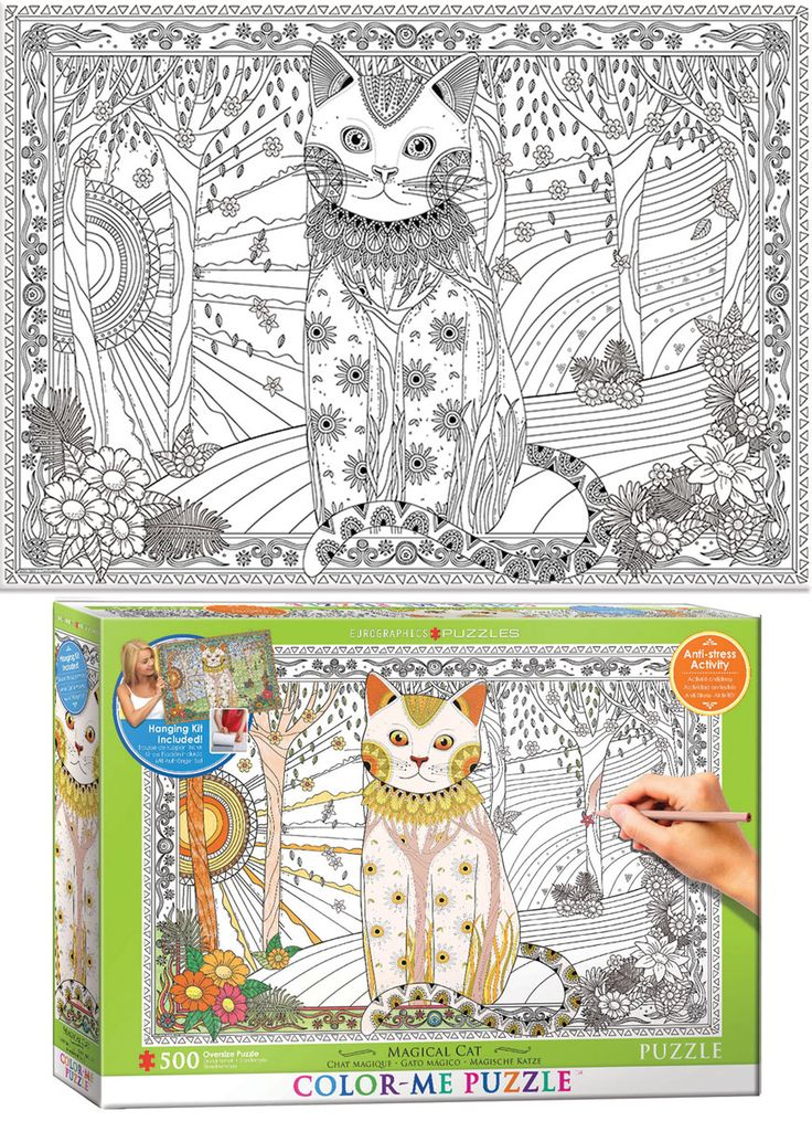 Magical Cat Color Me Puzzles At Eurographics