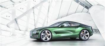 Bentley Hadirkan Mobil Konsep Masa Depan
