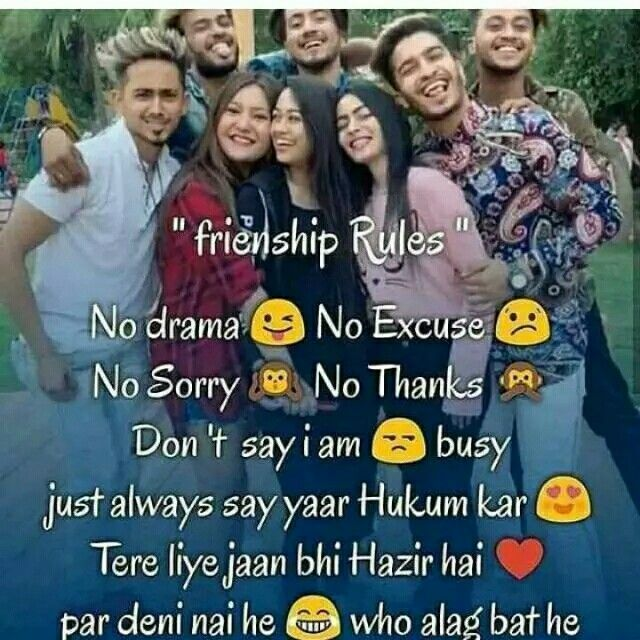 Happy Friendship Day Happy Friendship Day Friendship Day Quotes Real Friendship Quotes Friends Quotes Funny