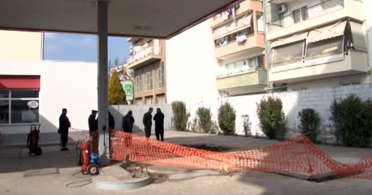 Massive WW2 Bomb Found Under Greek Gas Station Forcing 50,000 People Out Of Their Homes #Greece #Offbeat_News