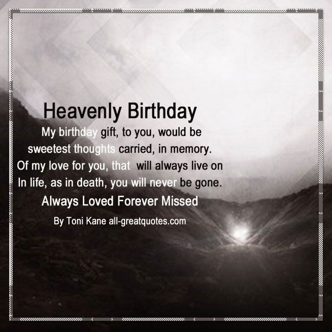 Best 25 Short birthday poems ideas – Short Poems for Birthday Cards