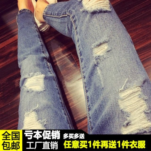 2016 summer new Korean fashion loose hole casual jeans harem nine points beggar pants pants Plus Size Women jeans T20