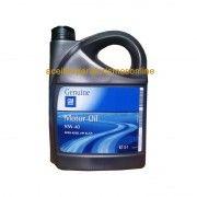 ACEITE COCHE OPEL 10W40 5L Precios web. aceitecochemotor.es visita nuestra tienda con los mejores aceites para coche.