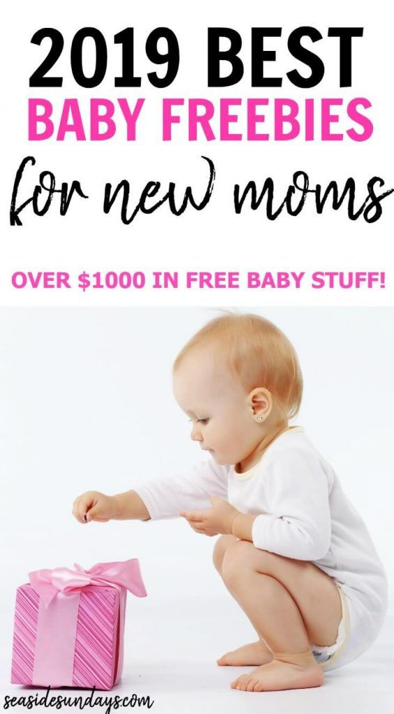 Where to Find Free Baby Stuff