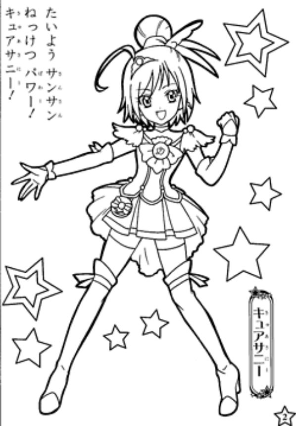 Glitter force characters coloring pages ~ Anime Glitter Force Coloring Pages Coloring Pages