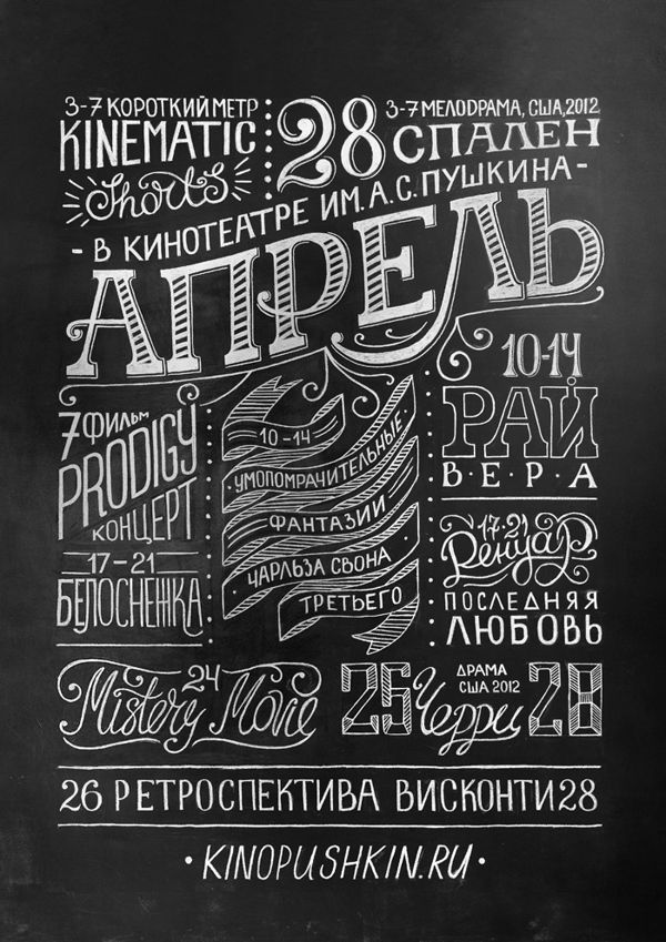 typostrate - the typography and design blog #typography #Fonts #type