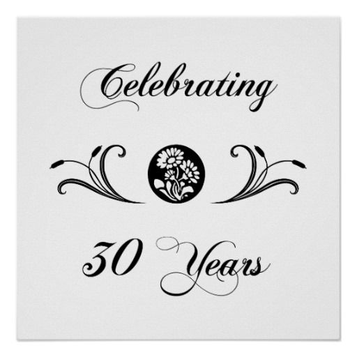 Th Anniversary Symbol Home Furniture Design Kitchenagenda