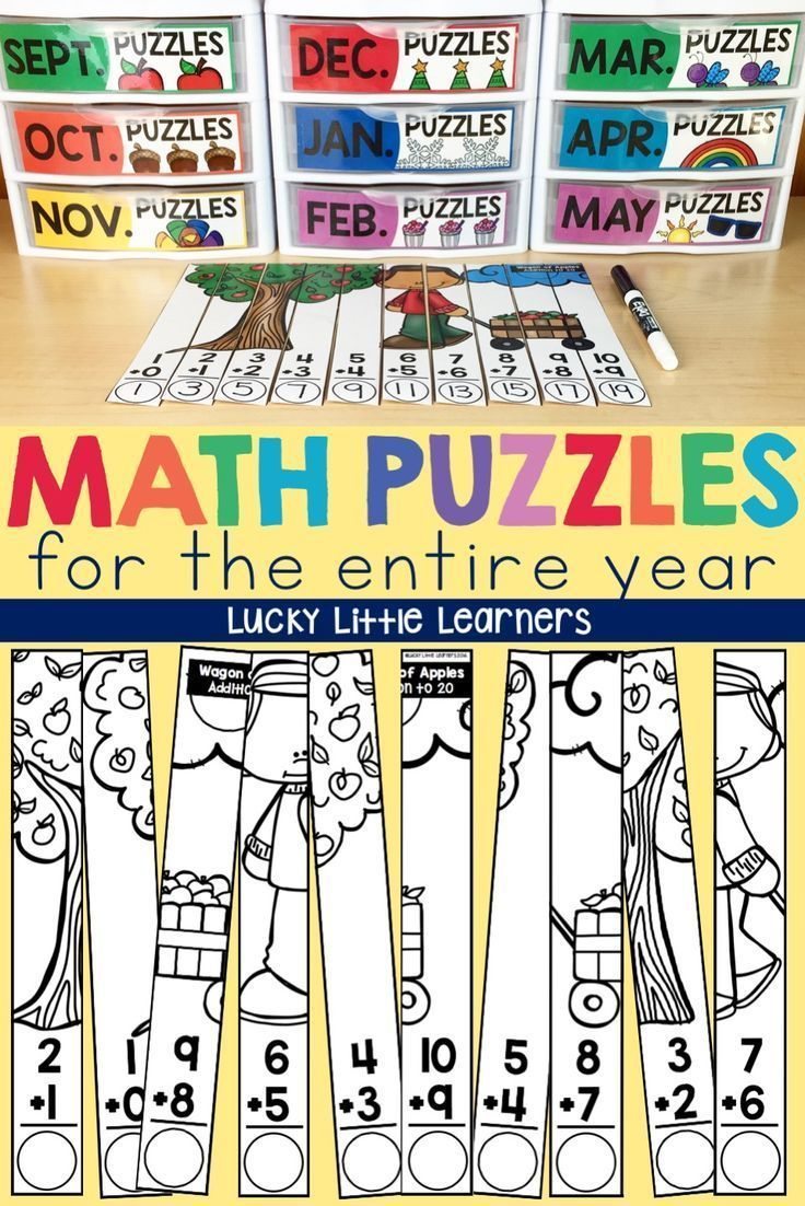 Math Puzzles are great for your early finishers, math centers, enrichment opportunities, morning work, intervention groups, or even homework!