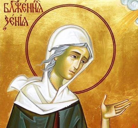 Sfânta Xenia este una din cele mai mari ajutătoare în probleme vieţii. Ea ajută la păstrarea familiei, la căsătorie, la găsirea unui loc de muncă şi în boli.