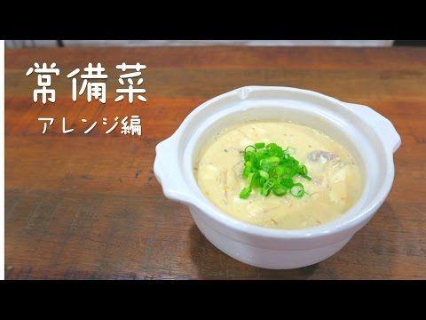 給料日前もボリューム満点!お豆腐&もやしのレシピ集めました♡ - Locari(ロカリ)