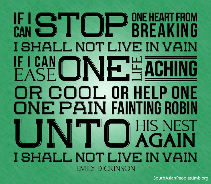 """Emily Dickinson - """"I shall not live in vain..."""""""