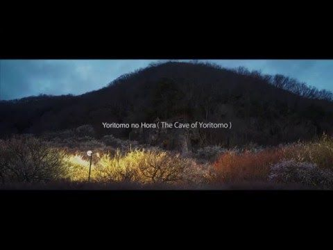 The Cave of Yoritomo - Full version - YouTube