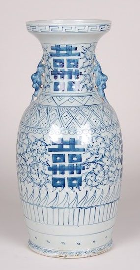Blue and White Double Happiness Vase from The Well Appointed House