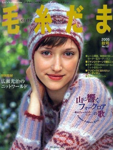 KEITO DAMA 2005 No.127 - azhalea VI- KEITO DAMA1 - Picasa Web Albums