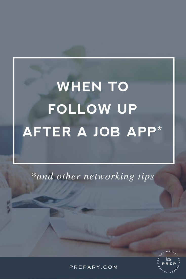 17 best images about job search advice searching when to follow up after a job application