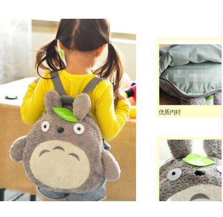School Backpack ; [36*33CM] Fits 4-10Year Kids Kawaii Green Leaf TOTORO Plush Children Baby Kindergarten Backpack Shoulder Pack