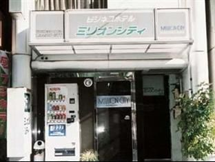 Hiroshima Hotel Million City Japan, Asia Set in a prime location of Hiroshima, Hotel Million City puts everything the city has to offer just outside your doorstep. Both business travelers and tourists can enjoy the hotel's facilities and services. Facilities like laundry service, elevator, shops are readily available for you to enjoy. Some of the well-appointed guestrooms feature air conditioning, telephone, television, refrigerator, shower. The hotel offers various recreation...