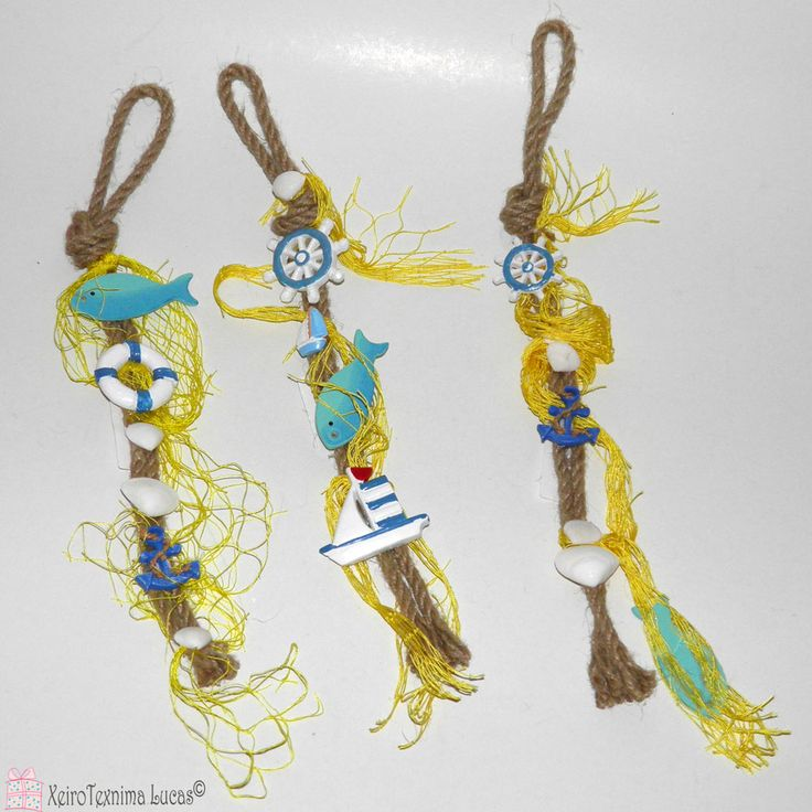 Καλοκαιρινή σύνθεση με κορδόνι γιούτας, δίχτυ και θαλασσινά διακοσμητικά. Summer decoration with jute rope.