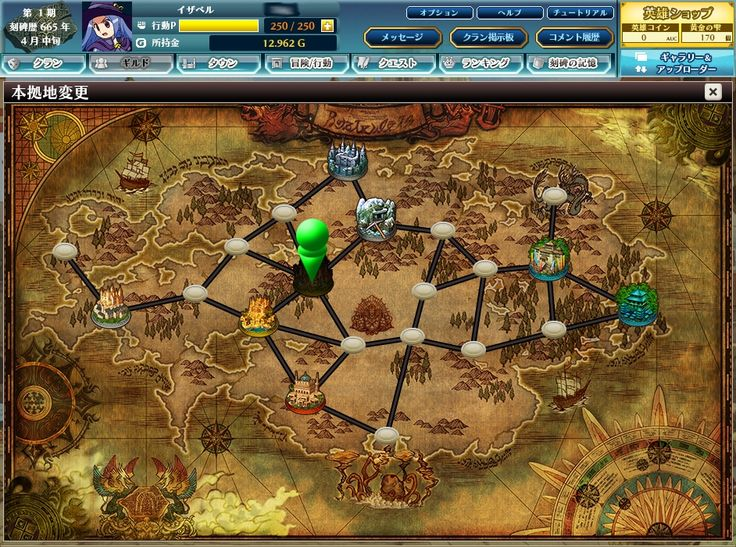 自分だけのキャラを作って探索,生産,ロールプレイ。「英雄RPG 聖域の冒険者」はキャラメイクに特化したダンジョンRPGだ - 4Gamer.net