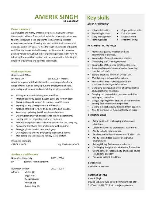 HR assistant CV template, job description, sample, candidates, human resources, recruitment