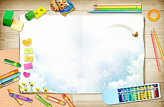 School Supplies Creative Background Printing | Creative ...