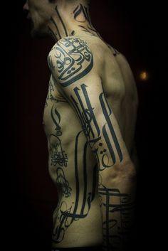 idea for my arabic tattoo