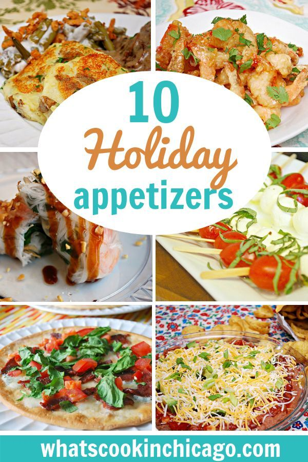 8 Days to Christmas Countdown! - Holiday Appetizer Round Up in 2018