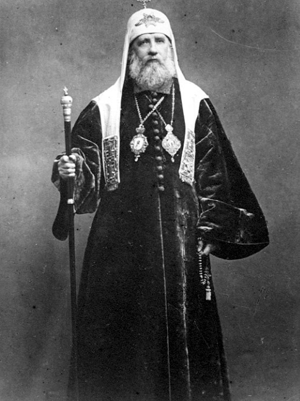 Patriarch Tikhon (1917): Portrait of Patriarch Tikhon taken immediately after the Revolution, November 19, 1917.  Tikhon was the first Russian Orthodox bishop in America and is commemorated on the saints calendar of the Episcopal Church.