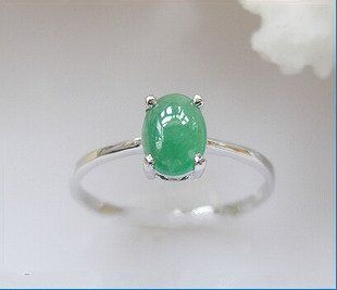Beautiful simple Jade ring