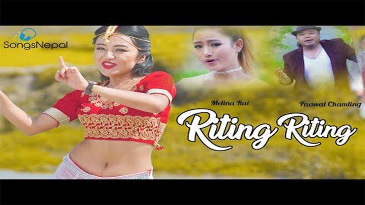 Riting Riting New Nepali Lok Pop Song, Paawal Chamling Rai 👍 #Album- #SANNANI, #Vocal- Paawal Chamling and Melina Rai. #Lyrics / #Music-L.P. Joshi, Orginal #Track- L.P. Joshi, Late. Tara Devi, Meera Rana, Ganga Rana, #Arrange-Paawal Chamling Rai. #Models-Alisha Rai and Sraaj, #Choreographer -Gamvir Bista  #NepaliVideoSong #NepaliSong #NepaliVideo #ModernNepaliSong #LatestSong #Nepali #VideoSong #NewNepaliSongs #Nepal #Nepalimusic #NowPlaying #MusicVideo  #NowPlayingMusic  #Cinema…