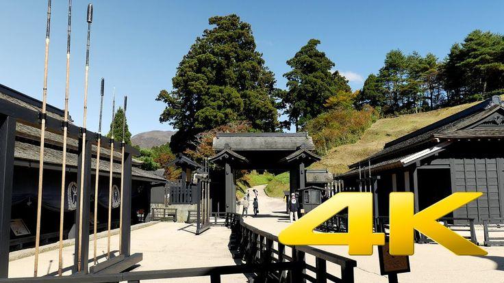 Hakone Checkpoint -Kanagawa - 箱根関所 - 4K Ultra HD 🏯  🇯🇵