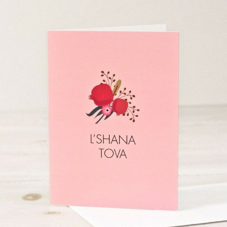 L'Shana Tova - Rosh Hashanah Greeting Card