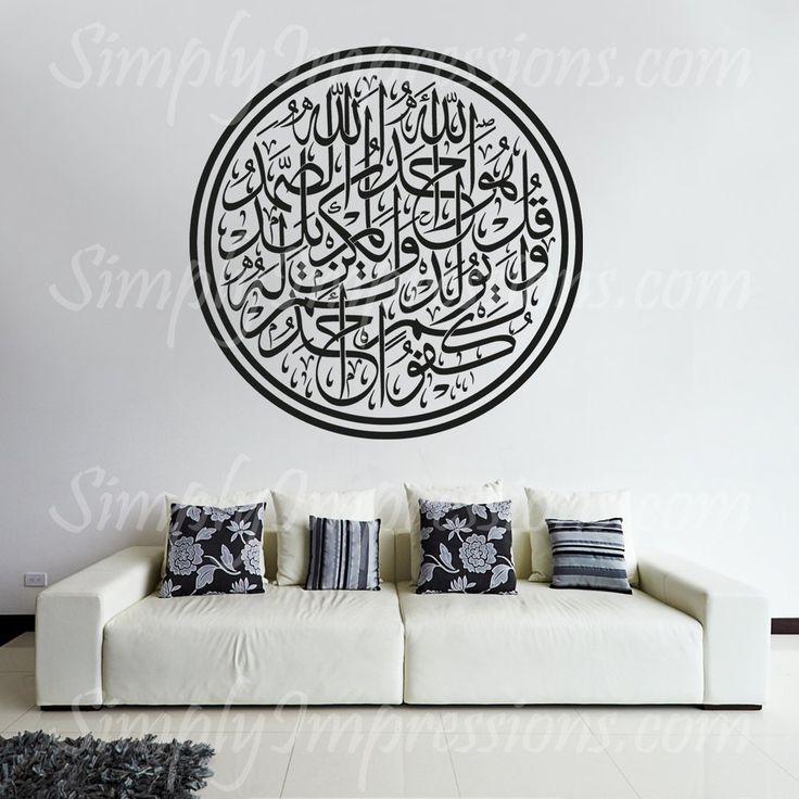 Surah Al- Ikhlas (Traditional Round)
