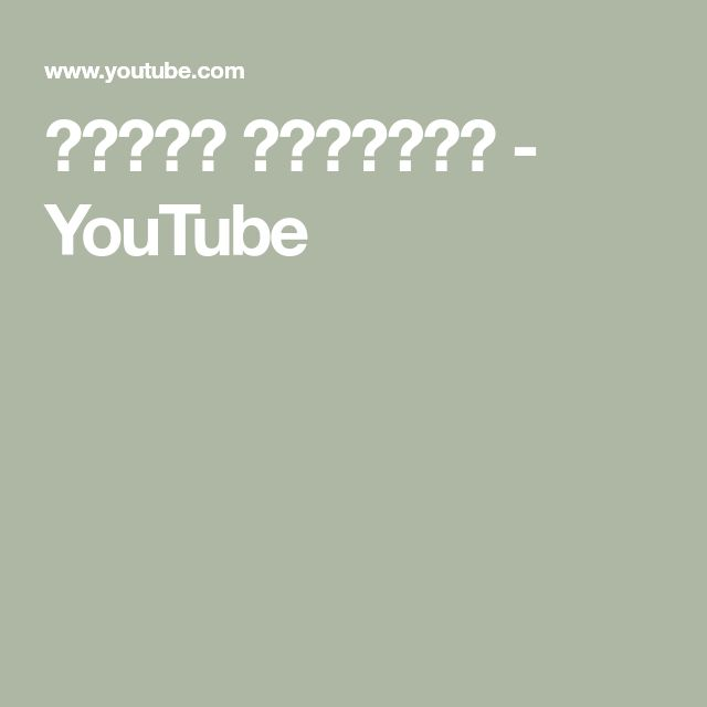 天使の挫折  井上堯之バンド - YouTube